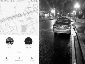 边抗议边炒更 竟有的士也做Uber