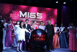 皇冠珠宝赞助世界旅游小姐广东赛区