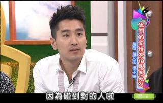 赵又廷认定高圆圆曝欲结婚