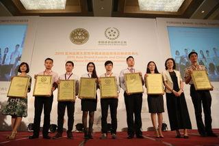 2015亚洲品牌大奖暨中国卓越品牌风云榜颁奖典礼在广州隆重举行