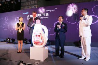 生物酶科技再升级 革新洗涤产品行业