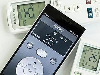 格力手机勇敢公开发售