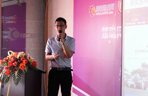 慧聪酒店网副总经理张瑞先生