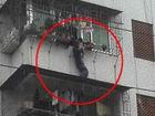 又见托举哥肇庆42岁男子爬楼救2岁女童