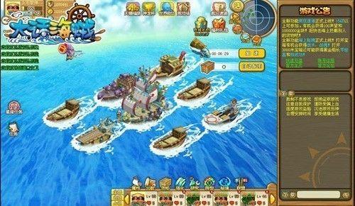 人气动漫改编的大话海贼,海上冒险之旅开启