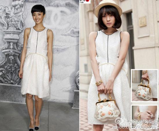 桂纶镁VS王珞丹chanel2012春夏海洋贝彩裙撞衫
