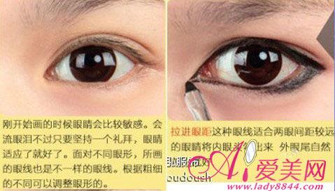 眼尾皮肤下垂的眼线画法分享展示