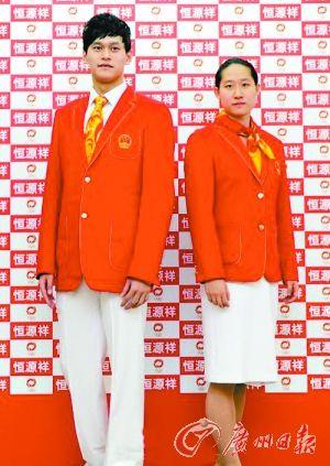 中国奥运队服