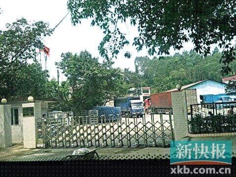 宝露矿泉水厂位于萝岗区联合街八斗村