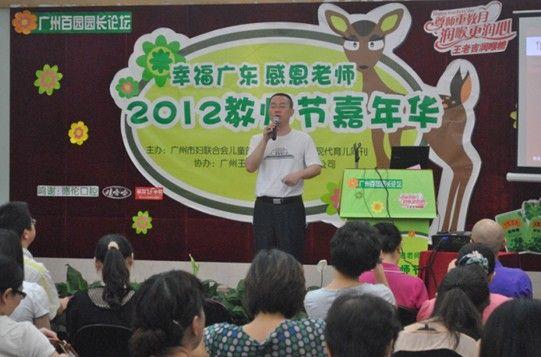 陈国奇老师现场讲解心里减压方法和措施