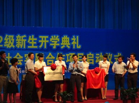 王老吉药业与广州中医药大学中药学院相互授牌
