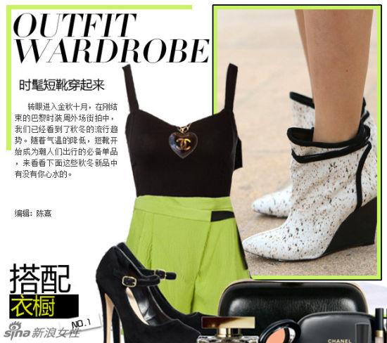 组图:金秋十月必备单品时髦短靴穿起来