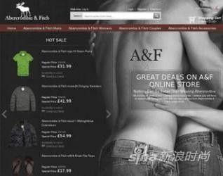 假冒Abercrombie&Fitch网站被抓包
