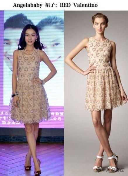 杨颖身穿蕾丝裙