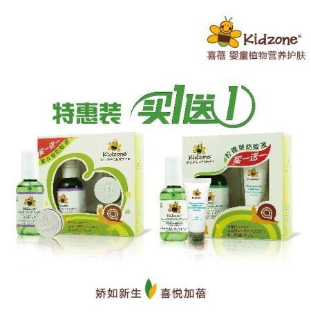 喜蓓婴幼儿驱蚊止痒夏季防护系列产品上市