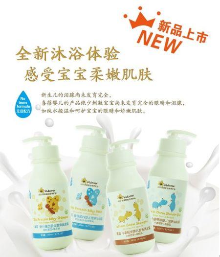 喜蓓夏季蚕丝蛋白婴童专业营养洗护产品上市