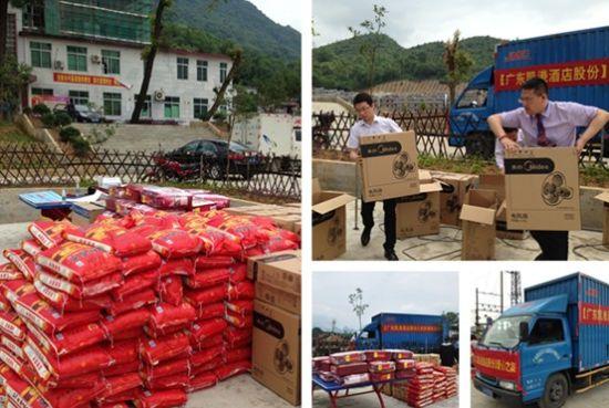 凯港股份代表运送物资至连南