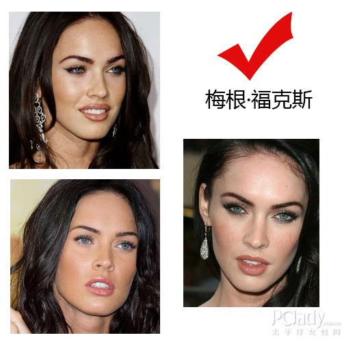 烂脸阻碍好运气 对比欧美女星问题肌肤 肌肤 问题 女星
