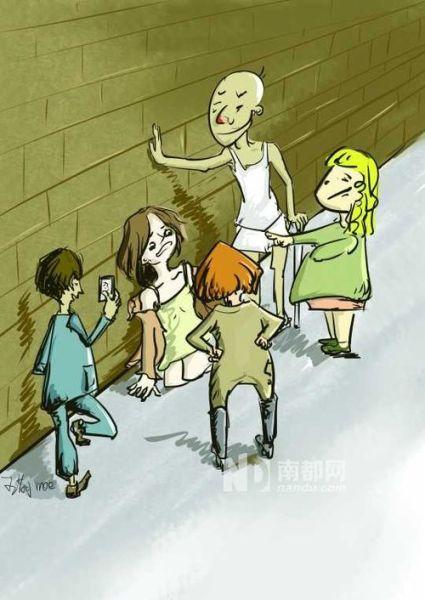 殴打少女要对方拍裸照上传微博,4人被处理。 南都漫画:王萌moe