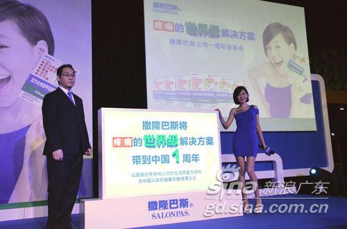 小S与久光制药(北京)有限公司副董事长兼总经理松木映之为此次发布会盛大揭幕