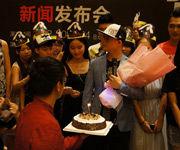 广州再过生日