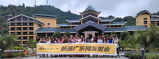 2012年新浪广东网友在地派温泉聚会