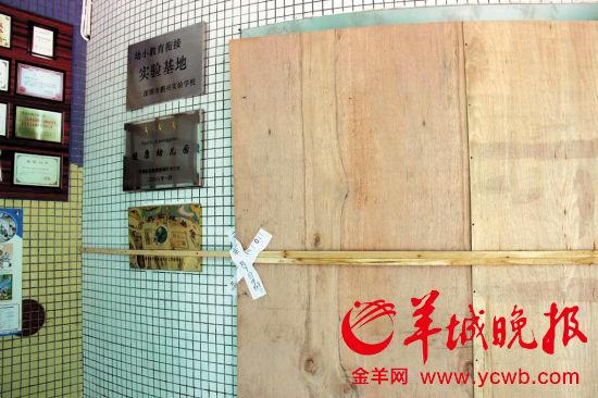 深圳幼儿园员工薪酬待遇低 民办幼师收入如普