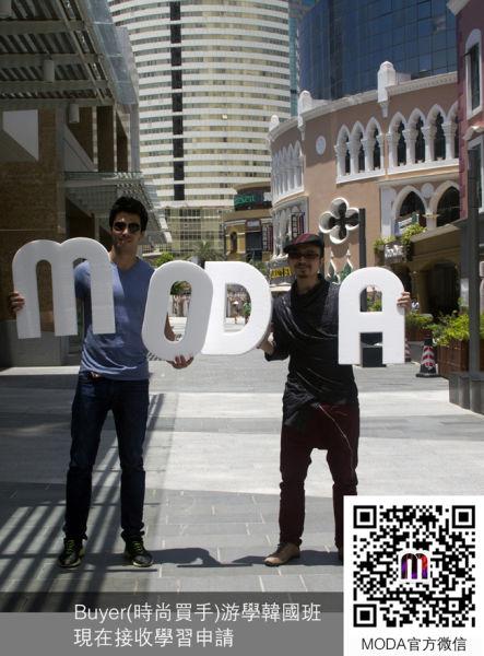 上图为MODA-MBA时尚导师:亚洲知名时尚买手大施和阿根廷的时尚买手Manu
