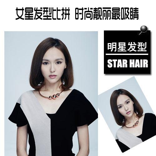 女星美艳发型比拼 时尚靓丽最吸睛|明星发型|李小冉图片