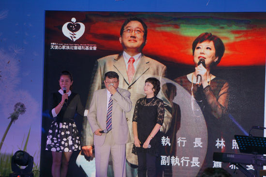 周杰伦萧亚轩等12月广州开唱传播爱心