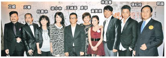 王维基(左五)率领香港电视艺人及高层