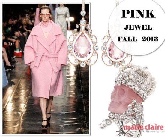 珠宝也跟风少女粉色系来袭