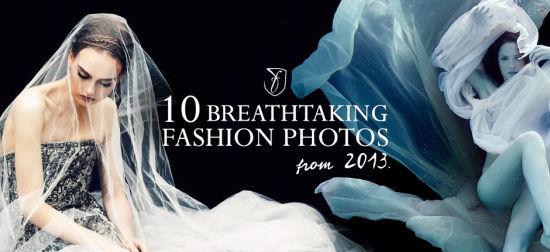 梦幻唯美2013年度十大最令人惊叹的时尚大片
