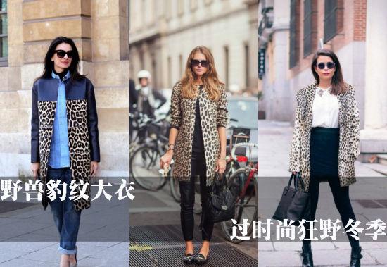 野兽豹纹大衣过时尚狂野冬季
