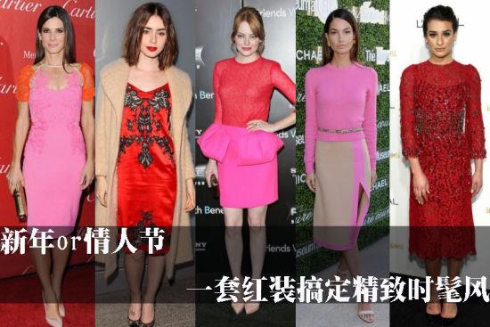 新年or情人节一套红装搞定精致时髦风