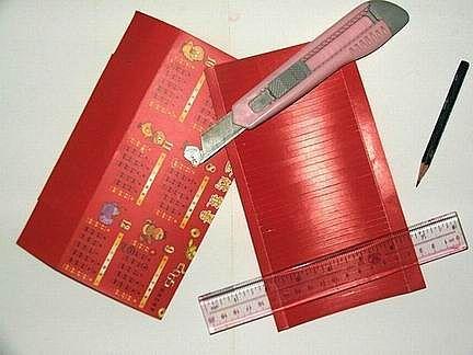 灯笼的手工制作方法高清图片