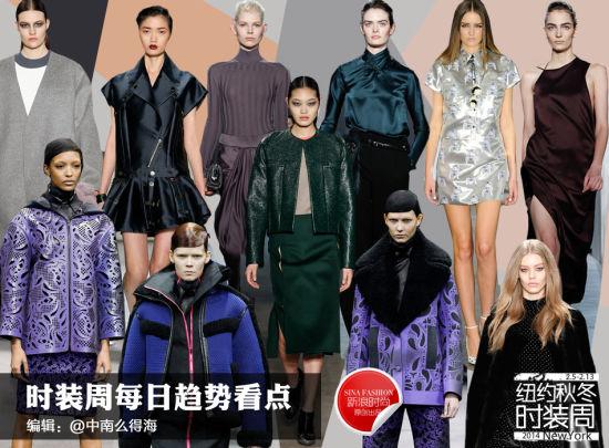 纽约时装周Day8趋势:新派黑白配