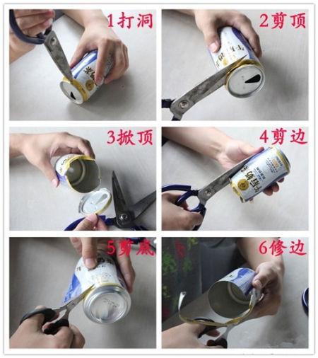 前六步加工流程:   步骤一:在易拉罐的顶部侧面打一个洞,能容纳