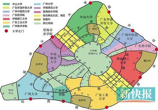 通訊員穗民宣報道 廣州大學