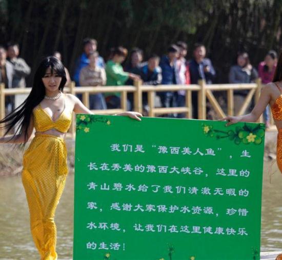美女扮美人鱼戴防面具 呼吁保护水质拒绝污