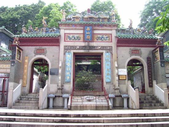 """南海"""" 九江食鱼 全鱼宴里的功夫     西山庙在佛山市顺德区大良凤山"""