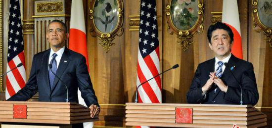 美国总统奥巴马与日本首相安倍召开联合新闻发布会