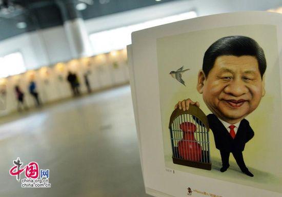 新中国五代领导人漫画像亮相动漫节_新浪惠州战士天体桑雷德漫画图片