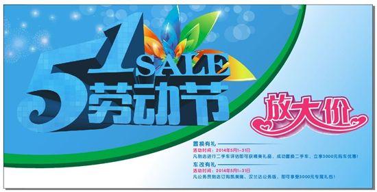 裕龙六区社区地图