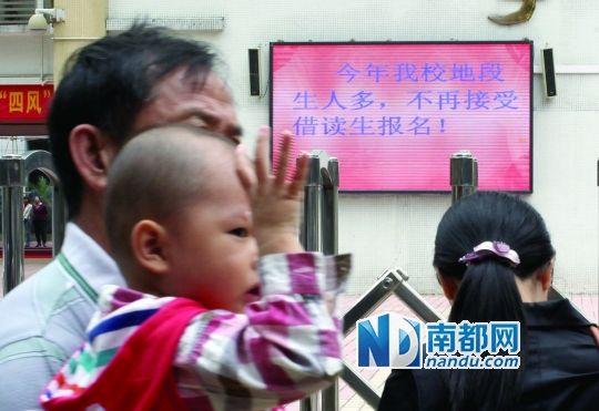 借读生和正式生的区别_借读生是意思王俊甫西平高中图片