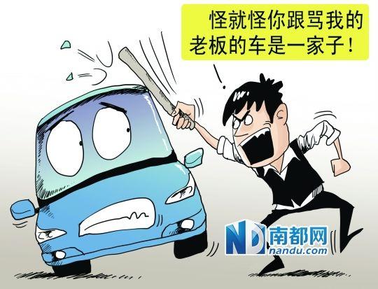 岁的惠州某酒吧员工刘某挨了老板骂,很生气,因老板开日系车,刘