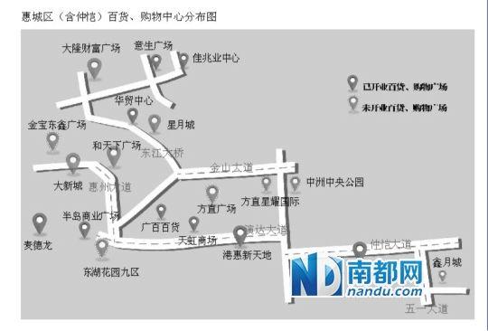 2008年开业的吉之岛曾是惠州最高端的体验式购物中心