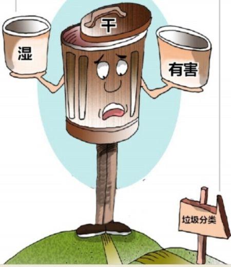 分类办公室工作人员对惠城