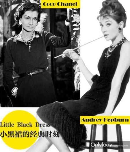 Coco Chanel和赫本穿小黑裙