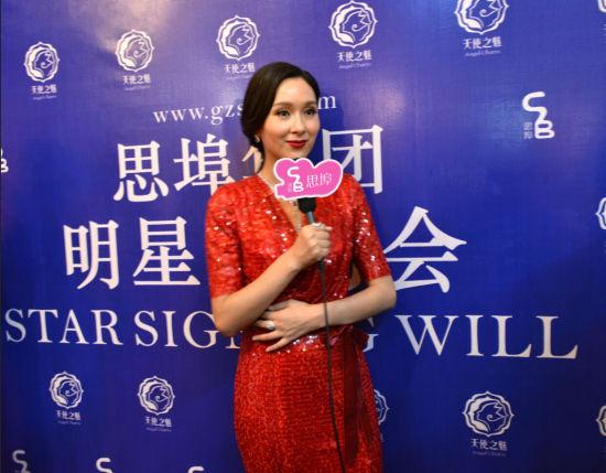 杨恭如签约天使之魅接收采访